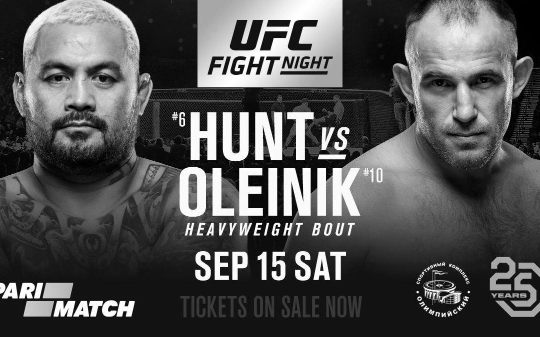 UFC Fight Night 136 – Mark Hunt vs. Aleksei Oleinik – Betting Predictions